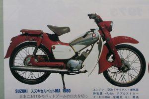 cam08038-1